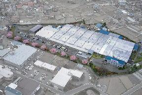 Okaya Factory