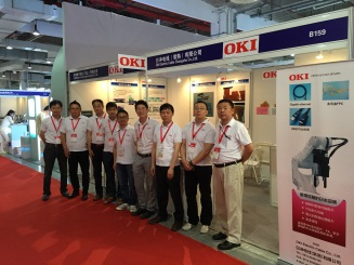 Oki Electric Cable Participated In The Quot The 16th China