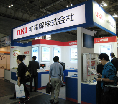 Oki Electric Cable Participated In The Quot 19th Kansai