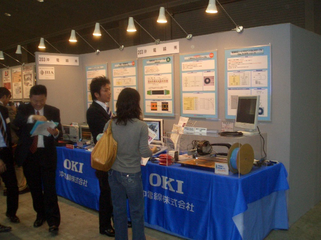 Oki Electric Cable Co Ltd Participated In 2008