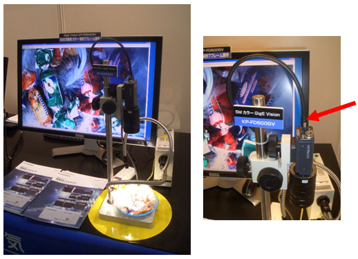 Oki Electric Cable S Presence At Vision Japan 2009 In