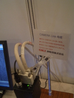 Oki Electric Cable S Presence In Machine Vision China 2010